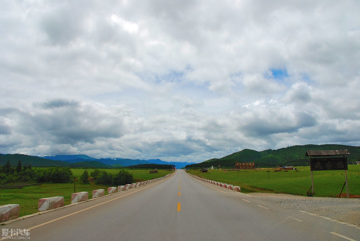 色道路背景素材