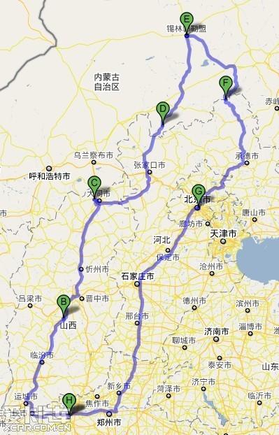 山西太谷县城街道地图