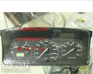 【桑塔纳2000仪表问题】-购车网高清图片