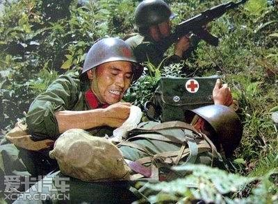 中国人民解放军之战士