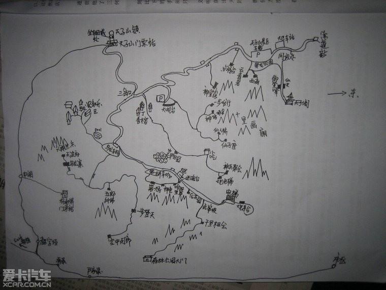 泰国拜县手绘地图 _网络排行榜; 最西安手绘地图分享