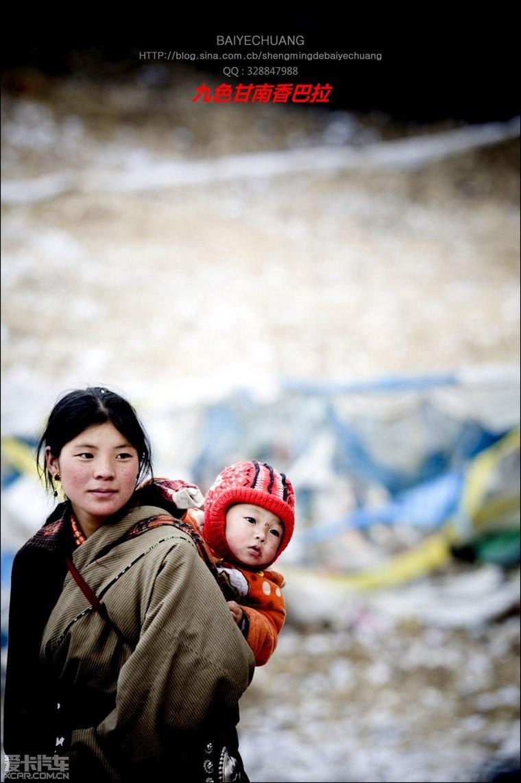 驾6000公里藏地摄影采风 : 『 探秘九色甘南香