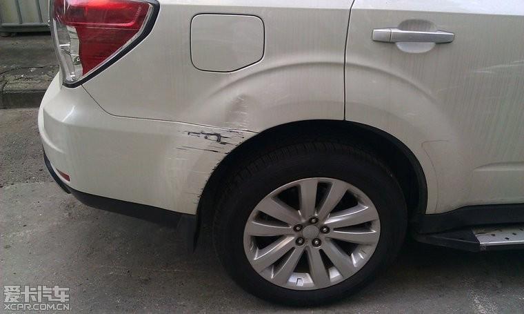 > 小森倒车撞了右后叶子板图片