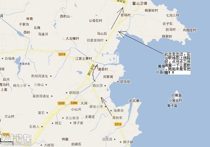 青岛—威海—烟台(养马岛)--蓬莱—天津
