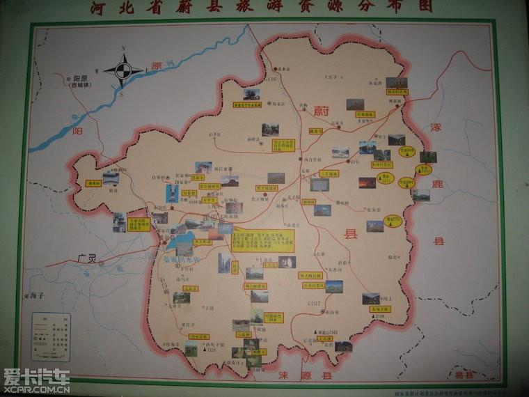 █【视界·绿野天堂】█ 北京银虎蔚县空中草原自驾 越野游记 ███