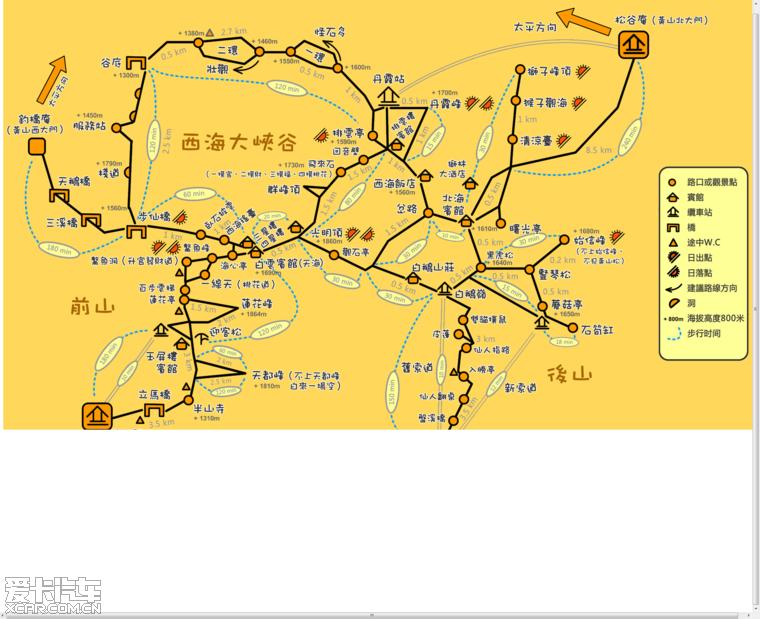安徽山及周边山风景区自助游论坛8月宏村翡翠谷山杭州五