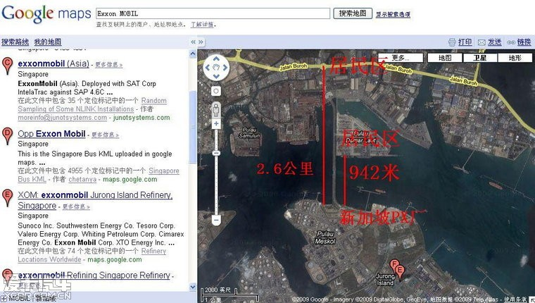 丧尽天良--新加坡年产37万吨PX项目距离居民
