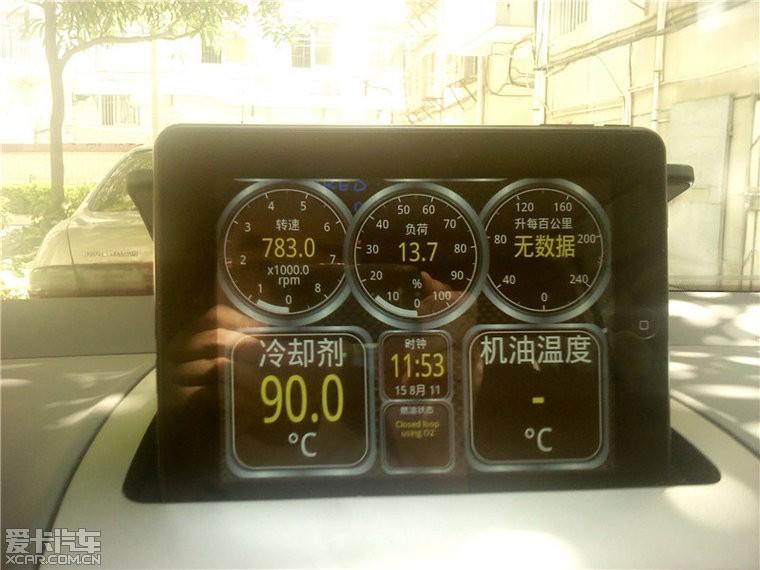2011新 途安 蓝牙 obd 原道n10 加强版行车电高清图片