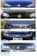 大众汽车新版前脸设计灵感