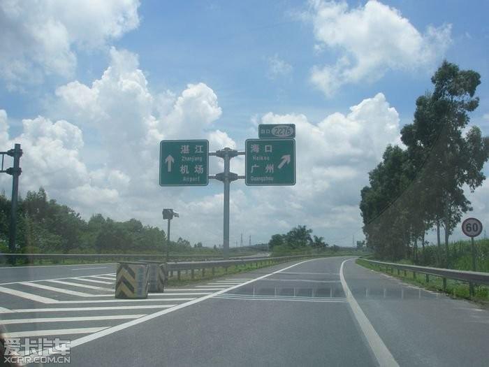 壁纸 道路 高速 高速公路 公路 桌面 700_525