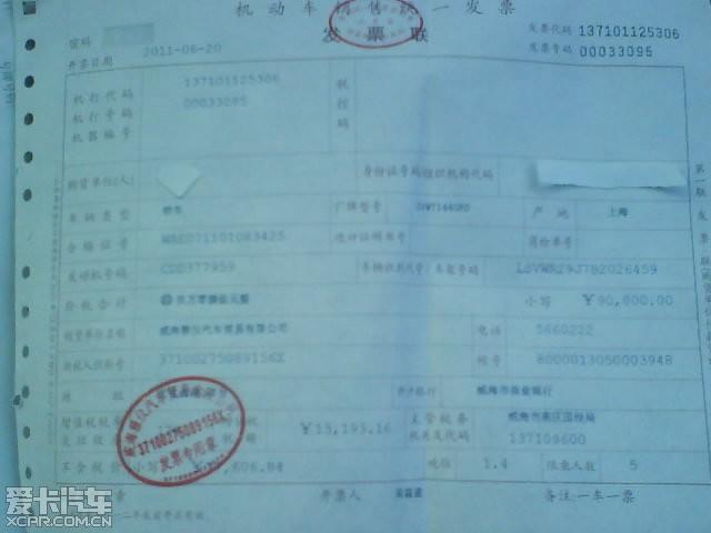 上海大众2011款polo新劲取4个车门窗漏水,慎买,图片已上传 高清图片