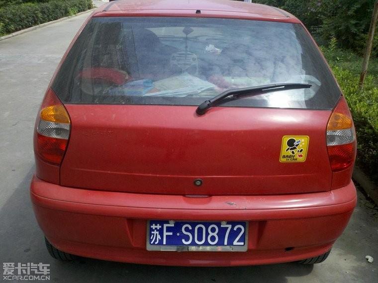 代友出售女士一手车,菲亚特派力奥1.5gx 高清图片