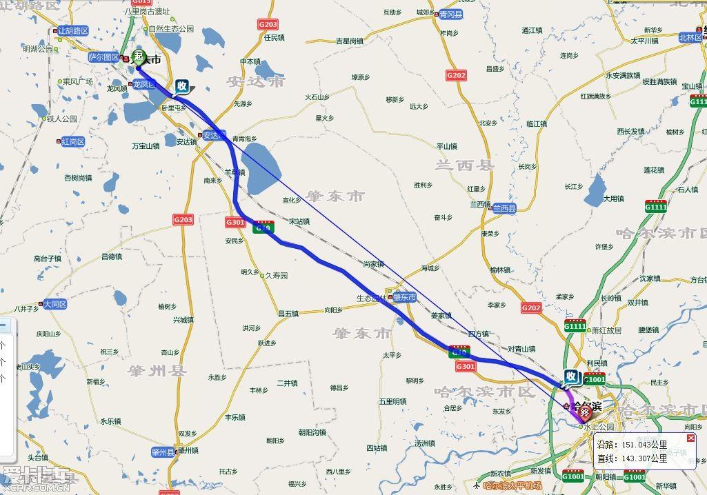 求——大庆至哈尔滨 不走高速公路 路线及路况