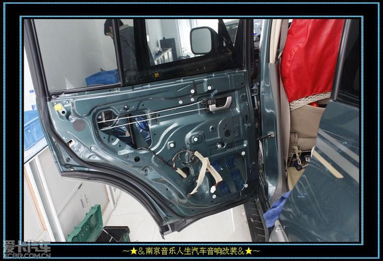 三菱帕杰罗改装雷贝琴喇叭高清图片