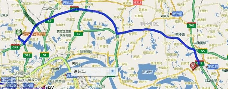 枢纽-【g45大广高速