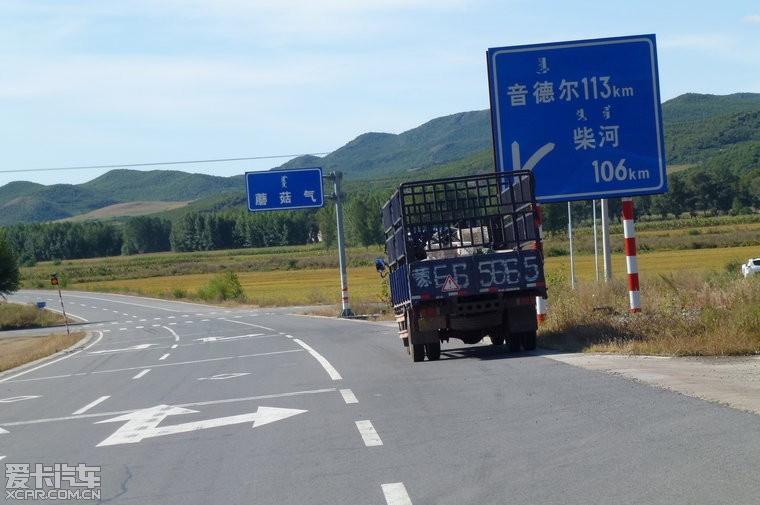 哈尔滨-齐齐哈尔-扎兰屯-柴河镇-阿尔山-满州里cf手游官方手游攻略图片