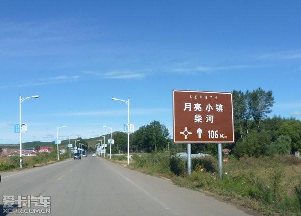哈尔滨-齐齐哈尔-扎兰屯-柴河镇-阿尔山-满州里攻略逃脱19芭芭拉保险箱密室图片