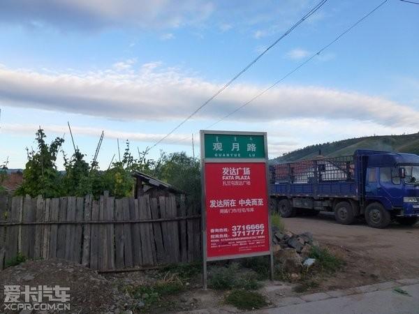 哈尔滨-齐齐哈尔-扎兰屯-柴河镇-阿尔山-满州里攻略四川旅游梯田图片