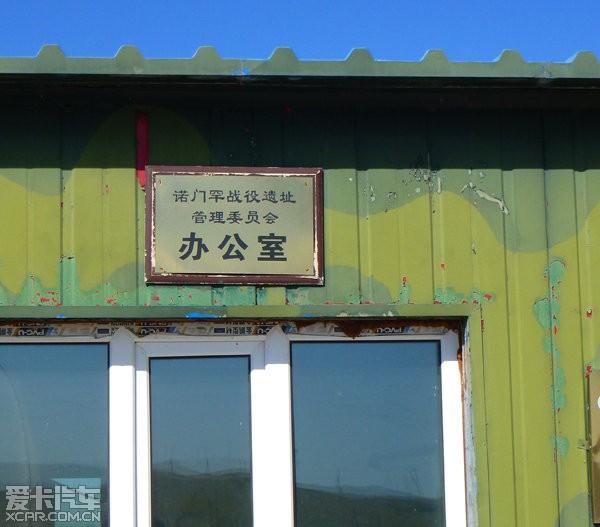 哈尔滨-齐齐哈尔-扎兰屯-柴河镇-阿尔山-满州里海口住宿旅游攻略图片