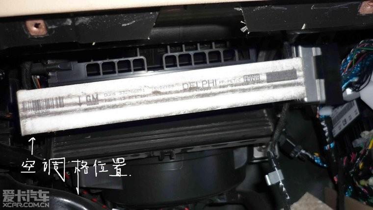 新君越3.0自己动手换空调过滤器(俗称空调格)图片