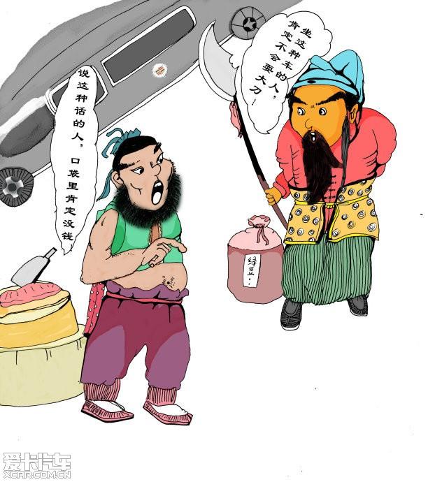 动漫 卡通 漫画 设计 矢量 矢量图 素材 头像 612_690
