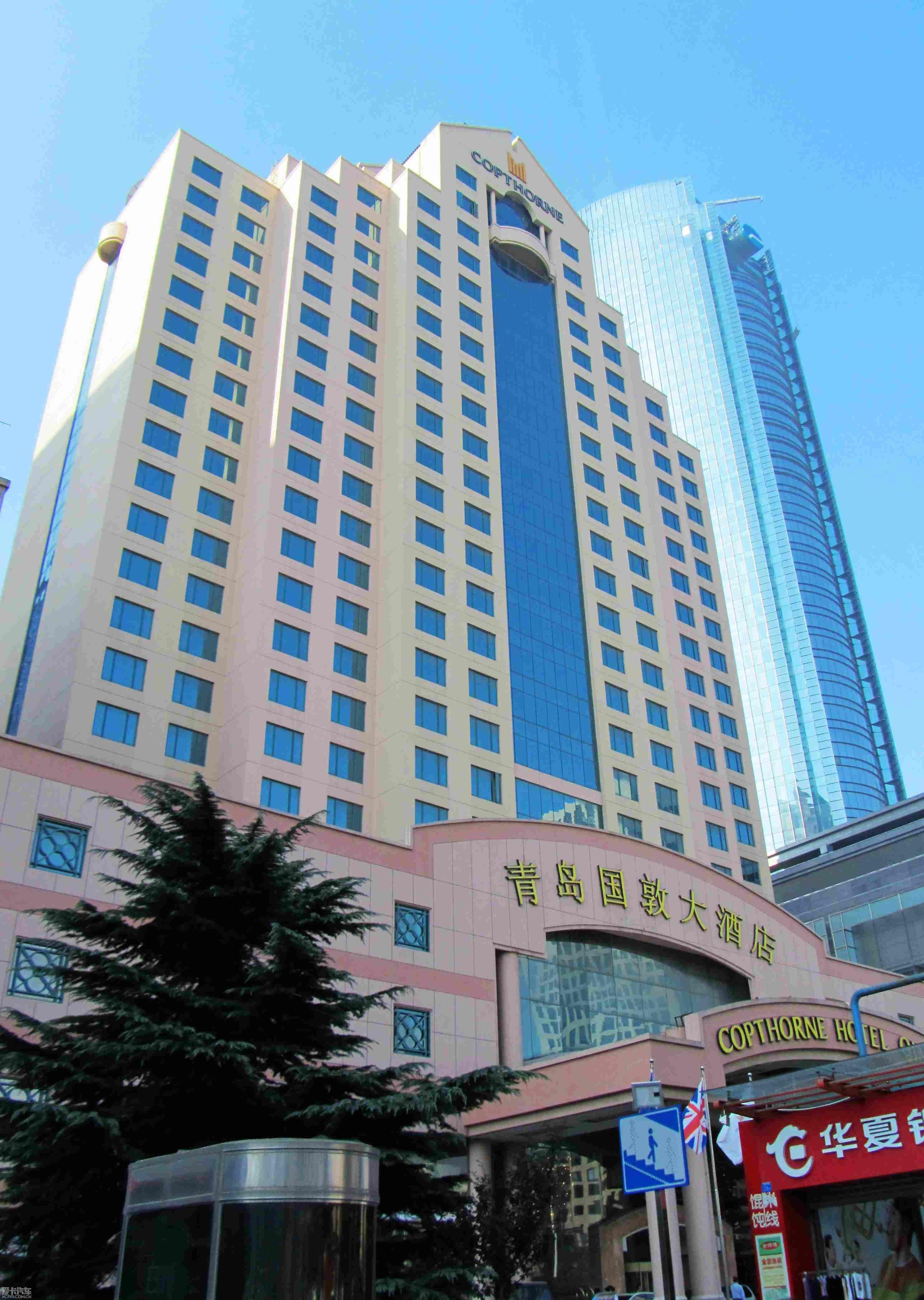 【图】青岛香港中路的高楼大厦!_13_辽宁论坛_爱卡汽车