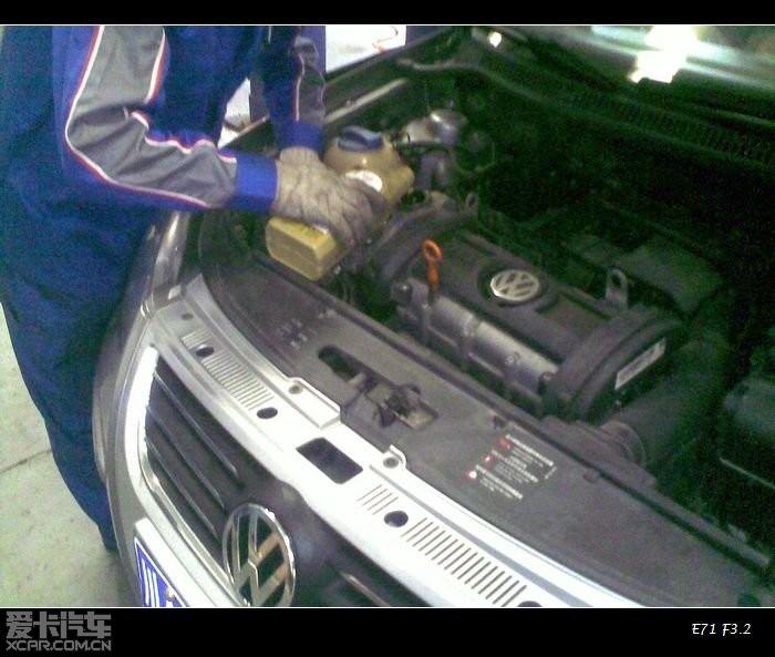 油 发现发电机皮带问题作业 polo论坛 xcar 爱卡汽车俱乐部高清图片