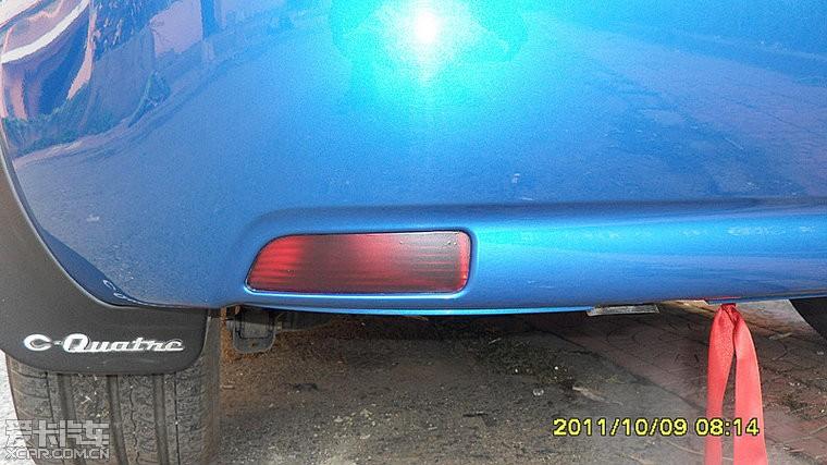 蓝色世嘉尾灯贴膜高清图片