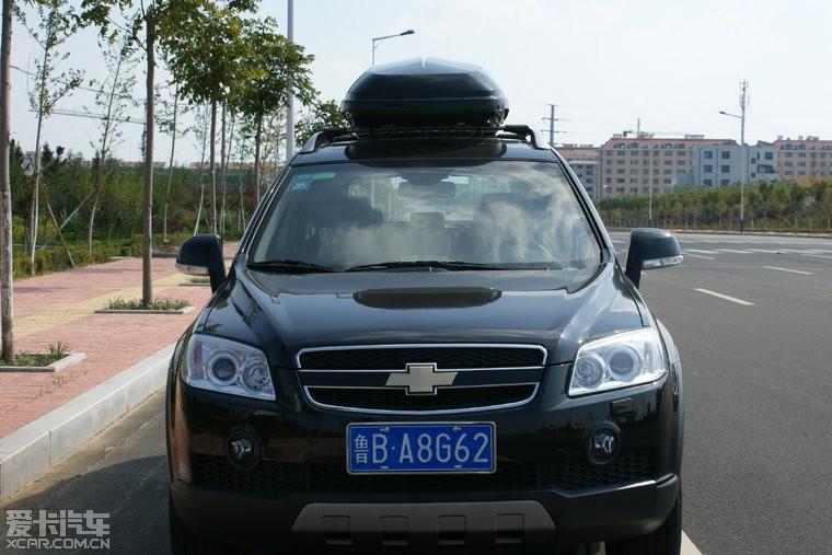 新 科帕奇车顶行李箱 和行李筐哪个好用 科帕奇 高清图片