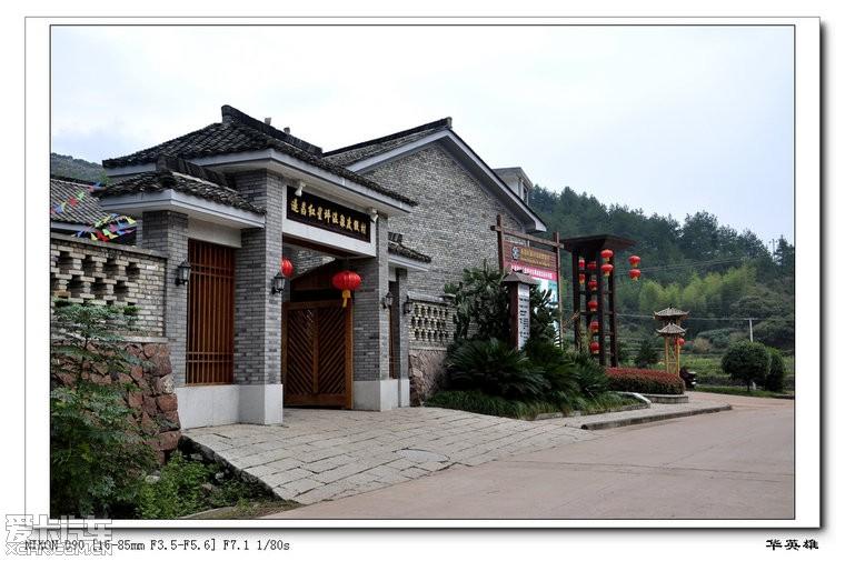> 10.6大柯村,红星坪温泉度假村,湖山森林公园