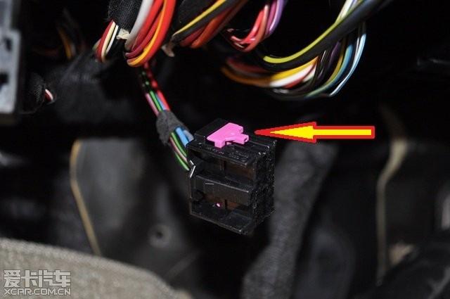 途安09款脚窝灯安装作业 多图高清图片