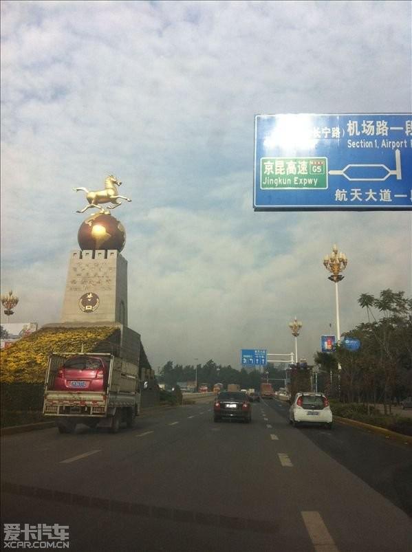 攀枝花—丽江—大理双廊—楚雄—昆明