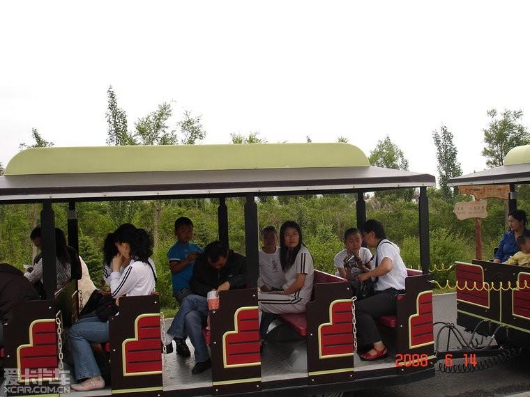 标题: 大青山野生动物园
