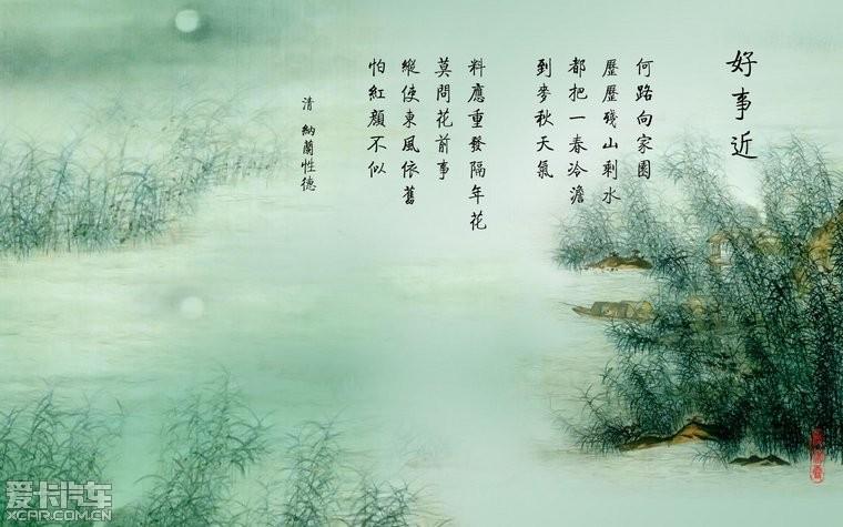 古诗意境手绘风景