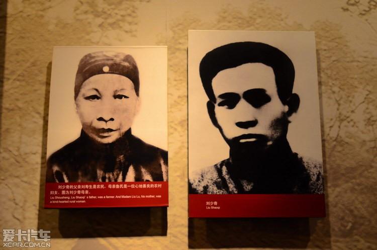 刘少奇和母亲的照片