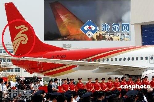 米尔军情网爆的浙江摔的不明大飞机,明摆着是