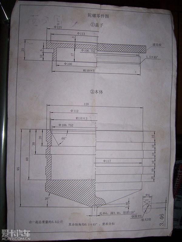 数控加工工艺学�K�_数控子图纸