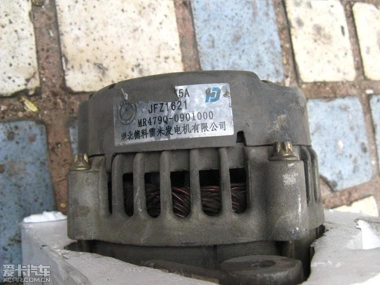 分解旧发电机及安装新发电机过程,不表,就几个螺丝的事,主要高清图片