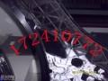 C200改台湾运动款包围~改--改---改---改---改--改