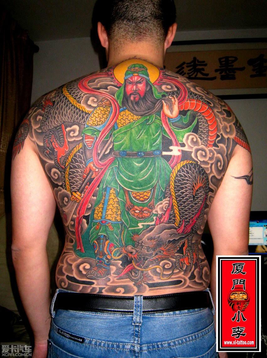 纹身满背武关公分享展示