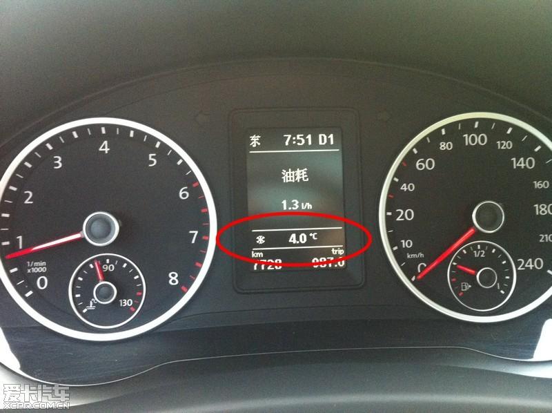 这是怎么回事 仪表盘显示雪花标志,温度显示4度,并一直下降高清图片