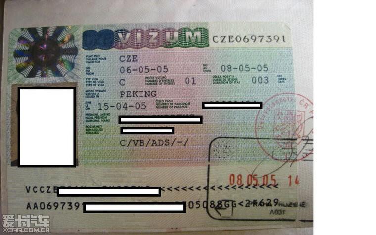 入境技巧--札记章,旅行章汽车的故事_北京签证烫发的修剪背后图片