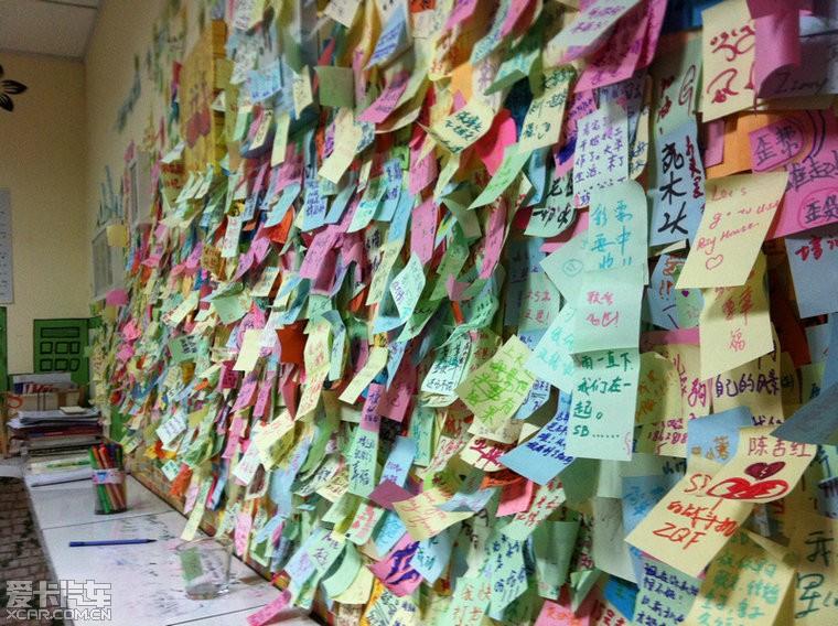 > 川师,奶茶店,留言墙,便利贴——现在的学生娃娃些,也太奔放了嘛!图片