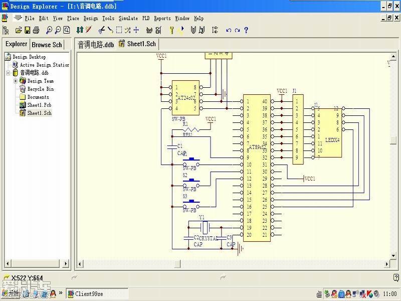 原理图:at89s51单片机cpu,at24c01 存储器,4位一体led显示器,1个排阻