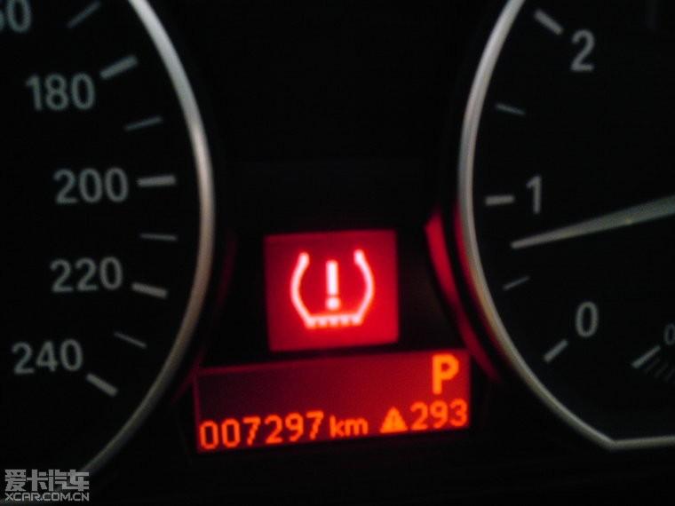 宝马120出现红色感叹号
