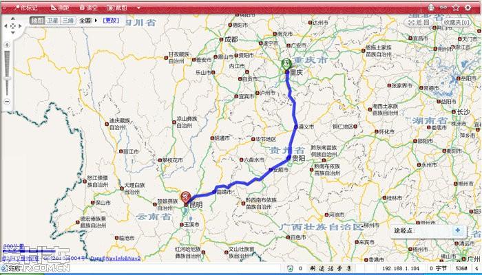 【精华】重庆-昆明-双廊-腾冲