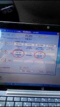 2013年前的车辆请定时检查正时链条的参数!!!