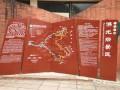 多彩贵州鸡年春节之旅――赤水佛光岩