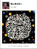 四川西南GLE(ML)微信群!