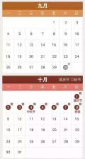 (凤凰)端午节放假通知来了,还有中秋、国庆节放假安排。